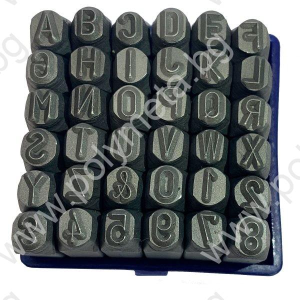 Комплект от 36 бр. стоманени букви и цифри