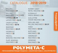 Polymeta C CNC Machines Catalogue 2019