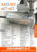 Polymeta Catalogue 2021/2022